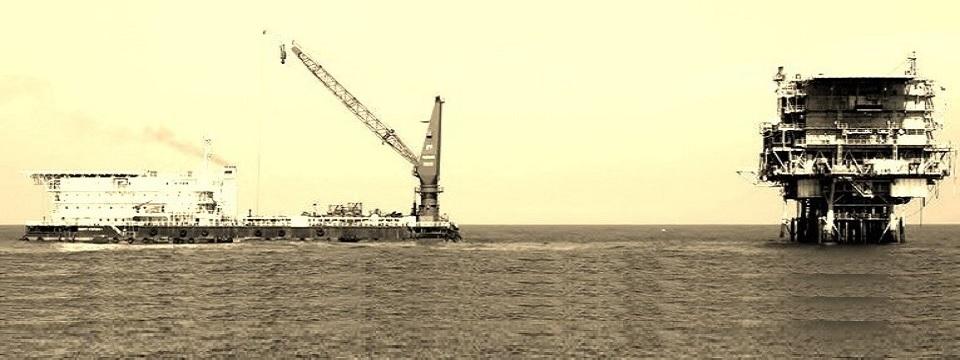 Petroleum, Power & Green Technology(test)